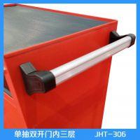 供应东阿县抽屉式零件柜 多功能不锈钢工具柜 环保喷塑耐用