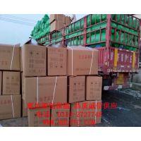 鑫智兴源品牌厂家供应优质泡沫石棉毡