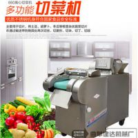 多功能切菜机那个牌子好 切菜机厂家直销 马铃薯切丝机
