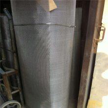 重型轧花网 轧花网图片 石油矿筛网