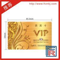 重庆火锅店VIP消费卡,年卡设计印刷