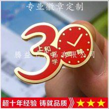 设计订制高档铜材质胸针-企业公司徽标-标志LOGO胸徽-回眸30周年纪念章