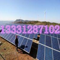 河北太阳能光伏生态大棚 280W光伏发电系统 英利光板 【河南】