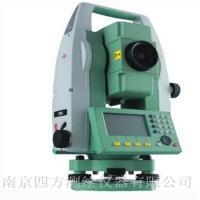 南京四方测绘仪器有限公司