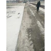湖州德清长兴安吉水泥路面受冻起皮起砂麻面处理办法?