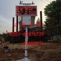 【安徽扬尘监测系统】安徽合肥工地扬尘PM2.5实时监控系统