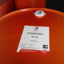 道达尔精制白油G240H,Total Hydroseal G250H,道达尔白矿油G232H