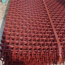 装饰轧花网 疙瘩轧花网 耐磨矿用筛网