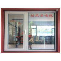 钢制隔热防火窗 甲级防火门窗铝合金耐火窗 甲级开启式防火窗耐火