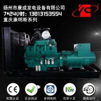 省油耐用柴油发电机组500KW电子无刷重庆康明斯KT38-G