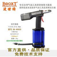 不锈钢拉钉枪BOOXT厂家正品BX-800CX自吸钉气动抽芯铆钉枪包邮