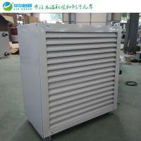 专业生产5GS热水暖风机钢管换热器车间供暖就选热水暖风机