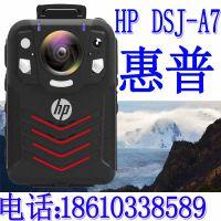 惠普HP DSJ-A7现场执法仪现场记录音视频高清广角正品