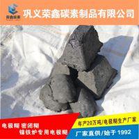 电极糊密闭糊在铁合金电炉中的使用 荣鑫碳素24年电极糊生产研究 为合金矿热炉生产提供专业指导