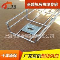 上海常鹏网格桥架规格有哪些?