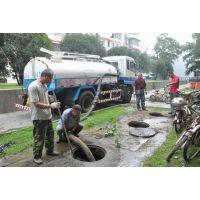 东丽区158抽污水3264清理化粪池8803清洗管道