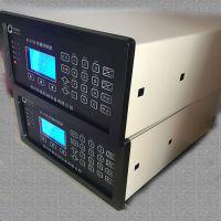 科霖2105型电子秤称重仪表