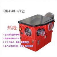 邯郸型地板无尘锯 CB-1101-5T型地板无尘锯放心省心