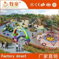 供应投资室内儿童游乐场 商业中心儿童乐园 室内儿童游乐场设备厂