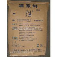 常年供应高性能灌浆料 无锈蚀 高铁支座灌浆料报价