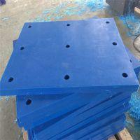 专业生产高分子聚乙烯板 抗uv护舷贴面板 耐磨聚乙烯加工件