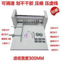 安康300不干胶划线机.滚切机电动滚筒、油冷式电动滚筒、性价比