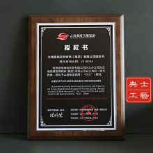 上海品牌授权书批发,木质银箔奖牌,企业年会会议奖牌定制厂家