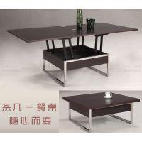 热销多功能家具咖啡桌升降折叠餐桌茶几定制餐桌时尚家具五金配件