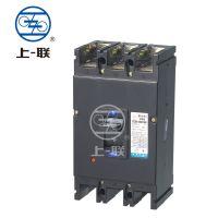 上海上联/厂家供应DZ20-100塑壳式断路器、低压电器空气开关