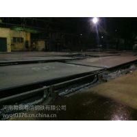 中温高压焊管用钢ASTMA672GrL65舞钢河南省平顶山