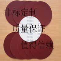 尖强植绒砂纸片 粘片125mm 5寸砂纸片不锈钢金属木材抛光打磨 厂家定制 非标定做