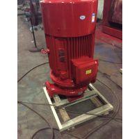 洛阳众度泵业立式电动消防泵XBD7/26-80L-250IA 30KW