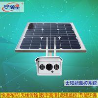 新款2017爆款AN-4G100W智能高清4G无线WIFI太阳能监控摄像机手机远程防雷防水防热防干扰