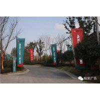 上海吴淞国际游轮广告发布 游轮广告发布 宝山广告 上海陆荣供