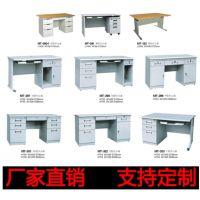 铁皮办公桌带锁带抽屉1.4米钢制职员办公桌财务桌1.2米电脑桌家用
