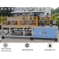 定制化生产弧形键调质炉_弧形键调质设备_弧形键调质生产线