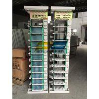 432芯开放式MODF光纤总配线架详细图文型号