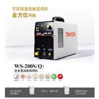 上海通用氩弧焊机 WS-200 钨极氩弧焊机 逆变直流氩弧焊机 氩弧焊机