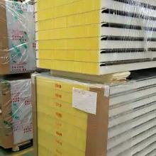 内蒙包头聚氨酯封边岩棉复合板厂家13271279363聚氨酯封边玻璃丝棉复合板
