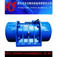 VB振动电机 上海VB50308型振动电机价格