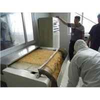 面包糠烘干机 微波面包糠干燥杀菌设备厂家 专业定制面包糠烘干设备价格