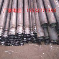 贵州桥梁声测管Q235声测管套筒式螺旋式57*3.5批发现货渠成钢管