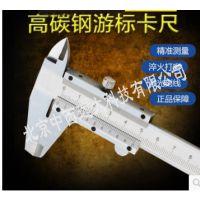 中西工业级卡尺/高精度游标卡尺 型号:DZ05-0-300mm库号:M22487
