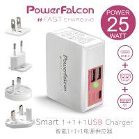 QC2.0+Type-C+usb多口多国可换头USB充电器 25W智能旅行充电