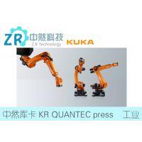 江苏中然鸿泽库卡KR QUANTEC PRESS 工业机器人厂家直销