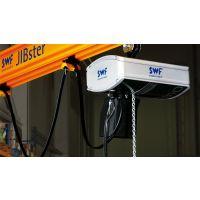 德国SWF2T环链电动葫芦