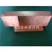 3-200mm厚铬锆铜板厂家,按尺寸加工定制18363813521