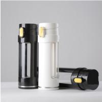 厂家直供水素水水杯 富氢水养生水杯 非电解制氢 会销礼品 OME定制