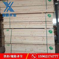海西铁杉木方家装建材工程板材 厂家加工定制规格齐全实木板 修改
