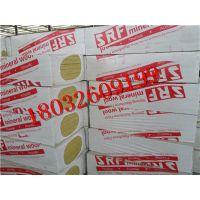 洛阳市生产A级半硬质岩棉板 外墙岩棉复合板每吨价格